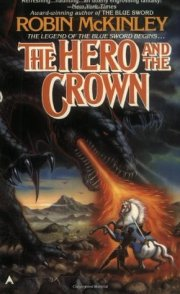 the_hero_and_the_crown_cover
